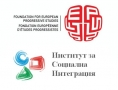 The fourth public debate on health and working conditions will be held in Targovishte